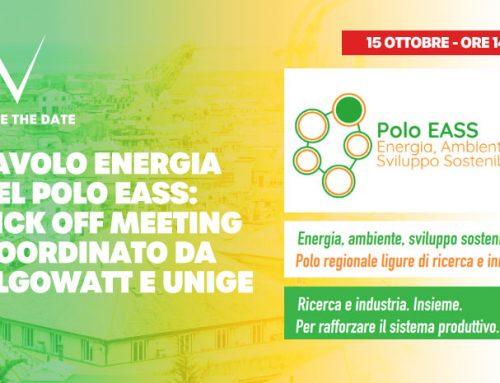 algoWatt coordina il Tavolo Energia all'evento di kick-off dell'Area Energia del Polo EASS